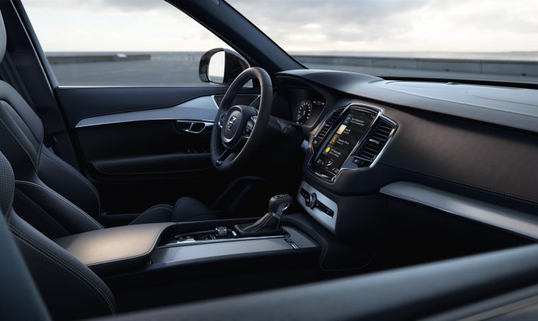 2020 Volvo Xc90 T5 Awd R Design 7438035 Capitol Motors